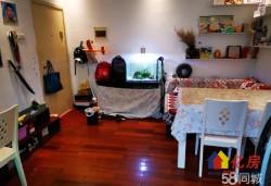 东西湖区 金银湖 碧海花园 1室1厅1卫  48.1㎡,精装稀缺一室一厅出售!