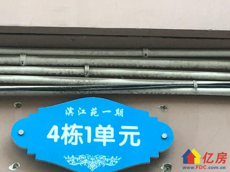 滨江苑一期 顶楼复式 送一层 有钥匙 随时看房,武汉江岸区永清武汉市江岸区一元街二手房4室 - 亿房网