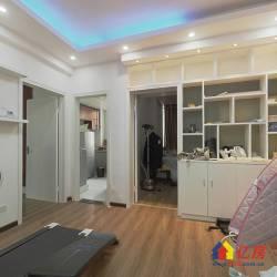 阳城汉江苑 ,精装两房,老证,南北通透,中间楼层,诚意急售