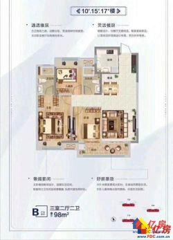 地铁口中南拂晓城,不现购住宅,精装三房,首付27万起