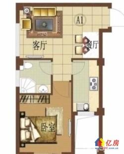 东西湖区 金银湖 碧海花园 1室1厅1卫  48.2㎡,精装稀缺一室一厅出售!