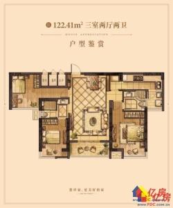 汉口CBD楚世家+D铁学/区房+对/口辅仁小/学+精装大四房