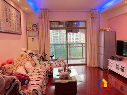 诚(金桥永旺)日月星城  精装两房两厅  采光好房型好!