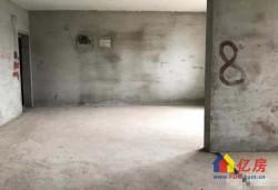 东西湖区 金银湖 金珠港湾 3室2厅1卫  103㎡,毛坯湖景三房,超高性价比出售!