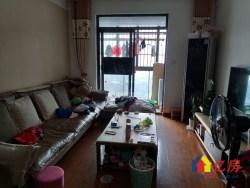 江夏区 藏龙岛 阳光100大湖第 2室2厅1卫 98.5m²