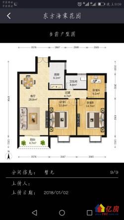 东西湖区 金银湖 东方海棠花园 3室2厅1卫  128.2㎡,地铁口,简装三房,超高性价比出售!