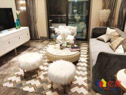 兴华尚水湾,二环一线滨江,精装豪宅,对口名校,一号线汉西一路