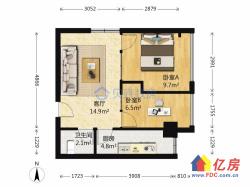 武昌区 小东门 现代大厦 2室1厅1卫 50.17㎡