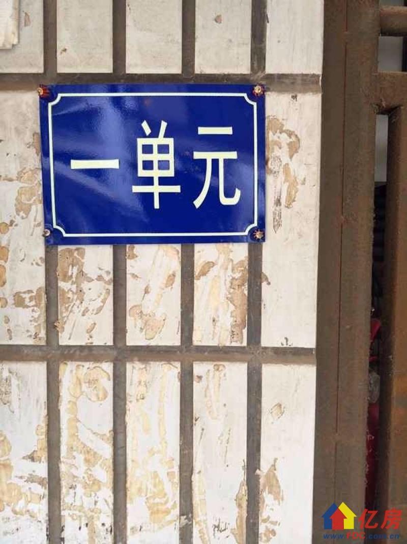79平120万 台北一路 户型很好的3房 两房正南 全明通透,武汉江岸区台北香港路江岸区台北路6号二手房3室 - 亿房网