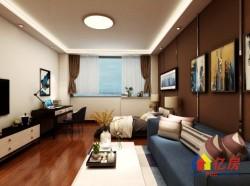 金地自在城 38平平层公寓 仁和路地铁口 宜一人或两人居住