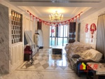 外滩棕榈泉,豪装,三室两厅两卫,婚房装修,全明户型。,武汉江岸区永清江岸区山海路1-3号二手房3室 - 亿房网