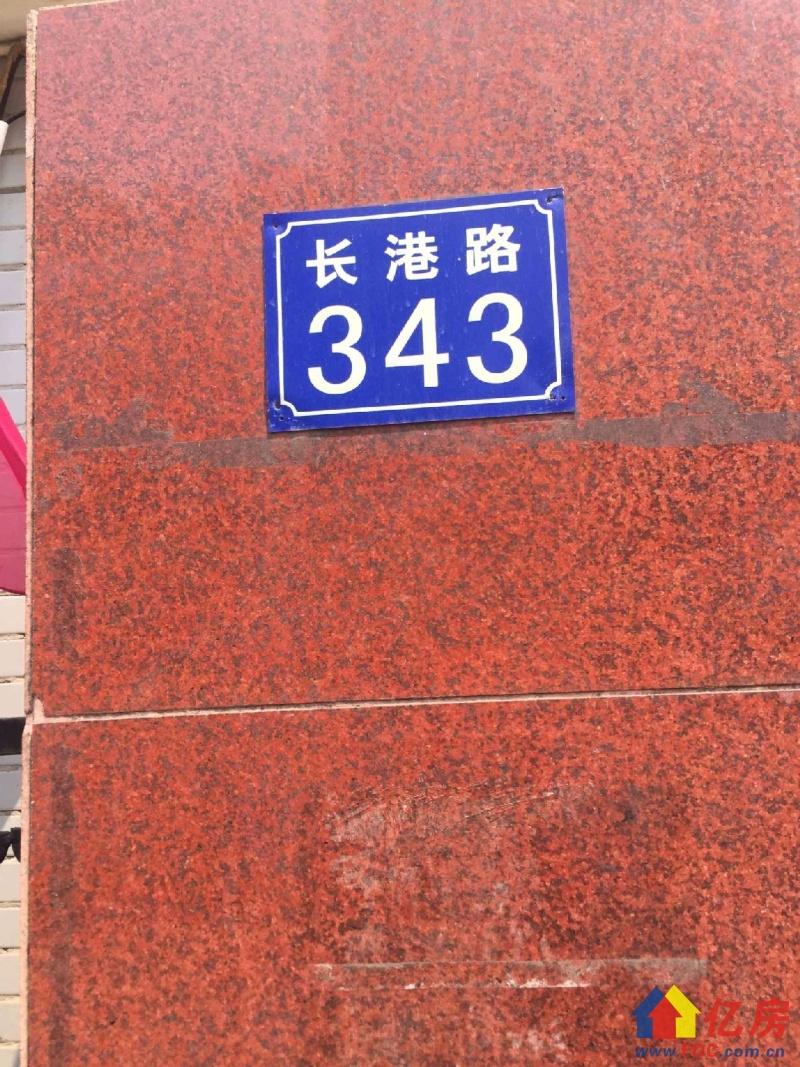 杨汊湖 绿色家园 精装两房两厅,武汉江汉区杨汊湖江汉区姑嫂树路9号二手房2室 - 亿房网