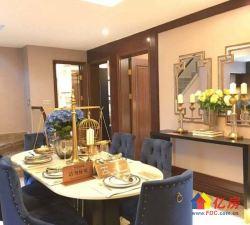 光谷南 恒大科技城 团购95折 楼层任选  新房无费用