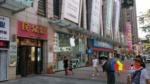 江汉路D铁口宝利金国际公馆两证已满2年双阳台朝南电梯4房出售,武汉江汉区江汉路江汉区花楼街198号(江汉路步行街旁万达对面)二手房4室 - 亿房网