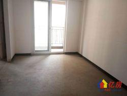 奥山世纪城对面大华滨江正规三房  两卫  有钥匙 商品房