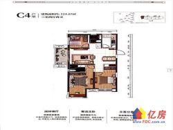 青山区二环线旁 新房住宅金科城 均价18000 看房随时联系
