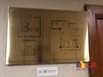 清盘处理价内环核心地段 三地铁环绕 豪华装现房 商圈配套齐全,武汉江汉区新华武汉市江汉区建设大道与香港路交汇处二手房3室 - 亿房网