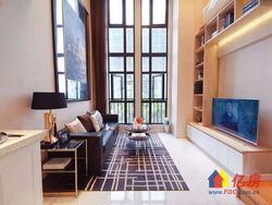 新房无拥无税+碧桂园+5.2层高LOFT+带天然气+永旺旁+三地铁