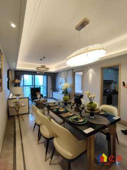 开发商直售(均价22000)精装现房住宅 香港路正地铁口