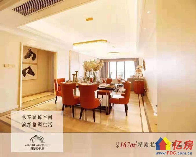 原价单价32000的房子,现24000包含4000豪华装修,武汉江汉区新华武汉市江汉区建设大道与香港路交汇处二手房2室 - 亿房网
