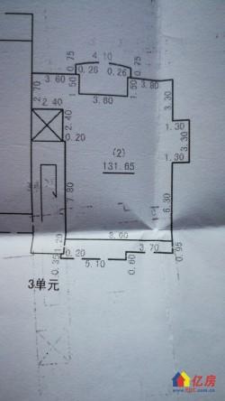 武昌区 徐东 中力名居 4室2厅2卫 156.79㎡