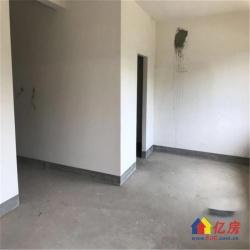 武汉经开 沌口 绿地美湖 4室2厅2卫  176㎡