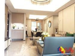 东原阅境140万3室2厅1卫精装修,阔绰客厅,超大阳台