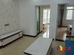 地铁3号线菱角湖站D出口 石化小区三室一厅 南北通透 随时看房