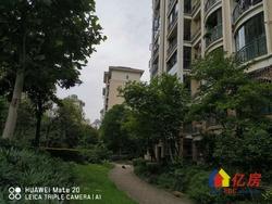 碧海花园1期 6楼134平方 135万 3房2厅2卫