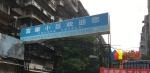富康花园双地铁,证满5年,有钥匙,武汉江汉区杨汊湖江汉区杨汊湖长港路与新湾五路交汇处东二手房2室 - 亿房网