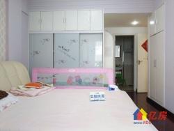 江花苑 地铁口 电梯两室两厅两卫 精装修 随时看房