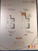 3地铁环绕宏图大道  碧桂园克拉公馆 5.2米复式楼,武汉东西湖区金银潭将军路东西湖区金银潭大道96号二手房3室 - 亿房网