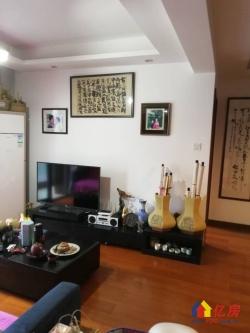 中城国际 2室 合同房直接更名 急售只卖255万 低于市场价