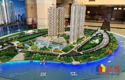 新房:硚口区政府旁+轻轨沿线江景住宅+江滩公园+麦德龙成熟商