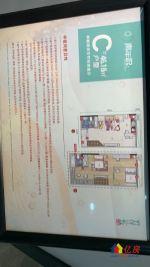 王家湾 新二环 3号线 层高5.4米 带天然气 首付30万起,武汉汉阳区升官渡武汉市汉阳区地铁3号线四新大道D出口200米左右二手房2室 - 亿房网
