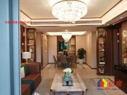 关山毛坯大平层园林式住宅武汉小学真实价格随时看房