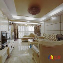 永清街 常阳永清城 正规3房 豪装 学位还在 可看江景.