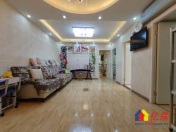 SSS杨汊湖 红旗公寓 新装修 两房两厅 证两年 性价比超高