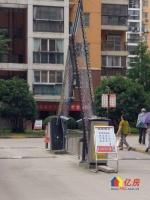 步行即到地铁口 温馨三室 老证无税 随时看房 居间楼层 极好,武汉汉阳区钟家村汉阳区龙江村40号二手房3室 - 亿房网