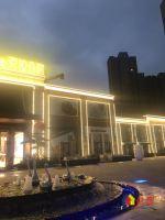 汉口三地铁口交汇,5.2M不限购LOFT,双钥匙设计得房高,武汉东西湖区金银潭将军路东西湖区金银潭大道96号二手房1室 - 亿房网