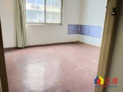 三星公寓 地质宿舍 对口韩小 直上四初 老证无税 产权清晰