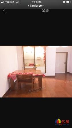 江岸区 台北香港路 香港路惠东花园 3室2厅2卫 131㎡