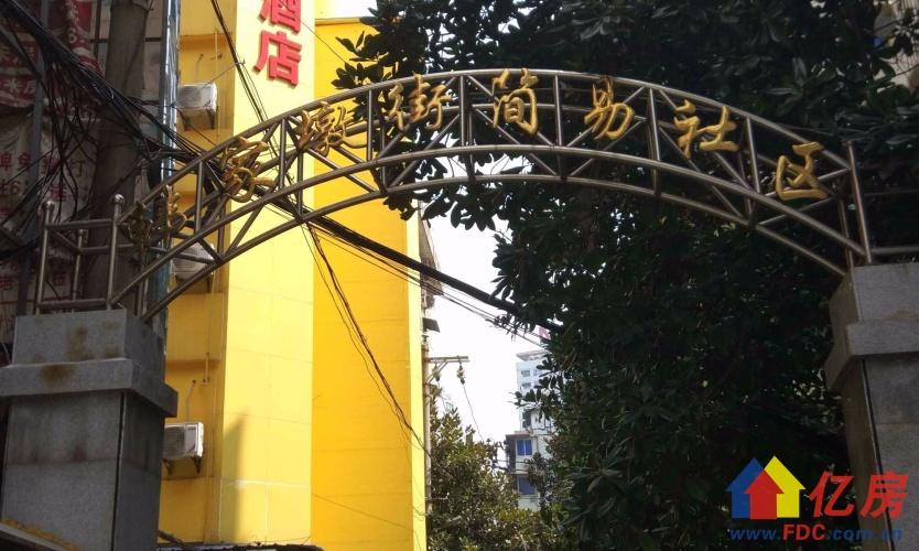 简易新村 中间楼层 大两房 采光好 位置佳优选房源 全明户型,武汉硚口区宗关硚口简易路四中附近二手房2室 - 亿房网