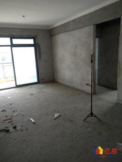 美加电梯房 可以改小二房 产证满二 首付25万拿房