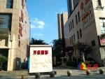 万景国际简装修1室1厅70年产权 60平仅售115万!,武汉江汉区王家墩东青年路378号二手房1室 - 亿房网