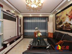 青山江滩边!大华滨江天地122平豪装3房满两年仅售316万!