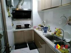 快来占便宜 抢上海公馆精装修两房  自住装修。手快有手慢无。