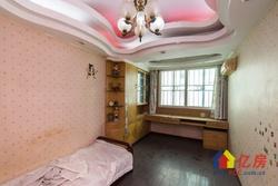 汉街边 同成富苑 精装三房保养好 证满两年 诚心出售