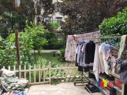 润和花园 一楼带小花园 光线非常好 价格还可议