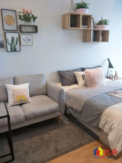 金地自在城大型成熟商圈  毛坯现房小面积公寓  首付20万出头